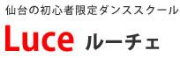 仙台初心者限定ダンススクール